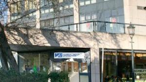 Ambulante Rehabilitation: Therapiezentrum Ortho-Mobile in Hattingen NRW